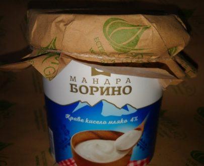 Кисело мляко мандра Борино