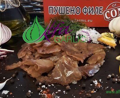Риба, Филе от риба, Пушено филе от сом, Сушено-пушено филе от сом, Сом