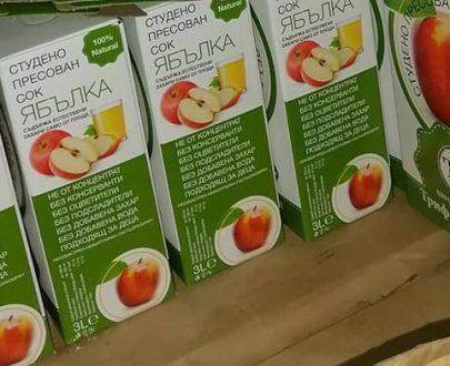 Сок от ябълка 100% натурален
