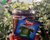 Сладко от смокини, Смокини, Български смокини,