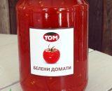 Белени домати, Български белени домати, домати без консерванти, Домати консерва